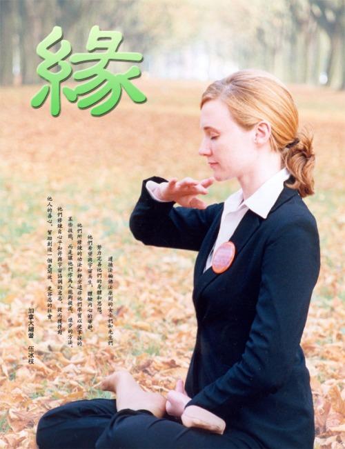 2004-2-23-040223dazuo