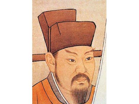 fa-zhongyang