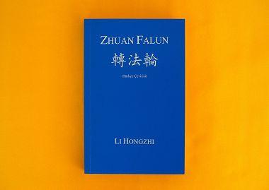 zhuan-falun